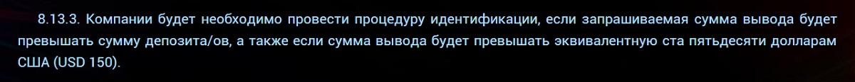 Vulkan24-identity verification