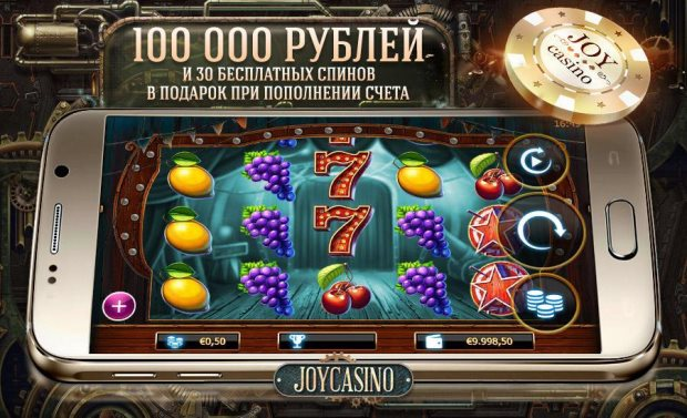 JoyCasino-mobile version