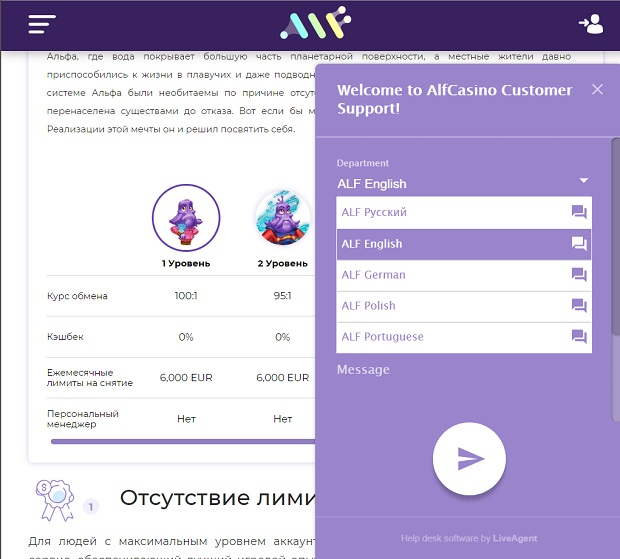 AlfCasino-support online chat