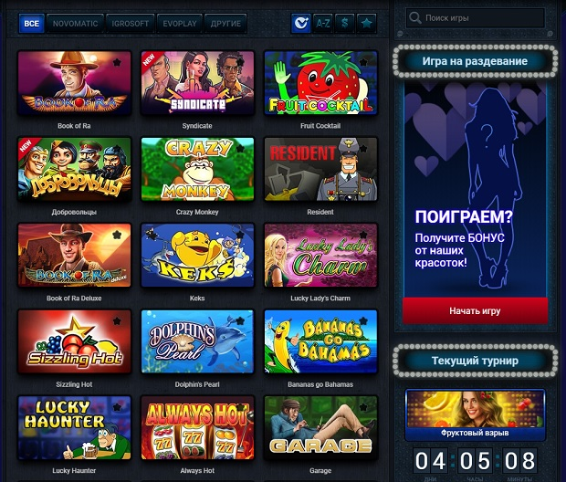 Vulcan Club Casino-online version