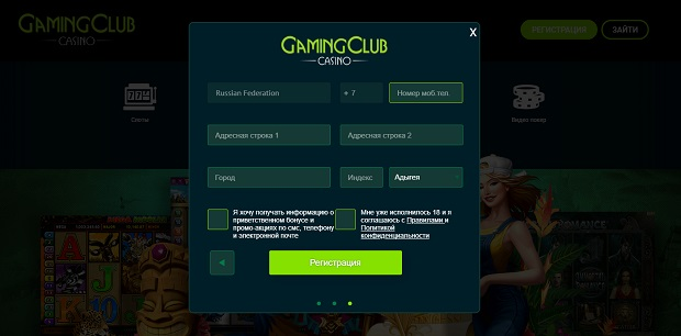 Gaming Club Casino-register
