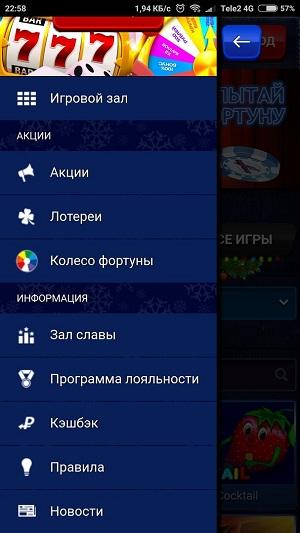 Vulkan Platinum-mobile version