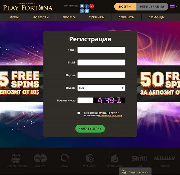 Play Fortuna-register