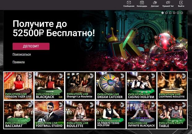 Ruby Fortune-live-casino