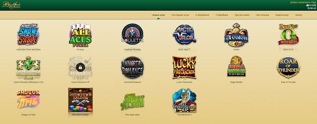 Blackjack Ballroom Casino-online version