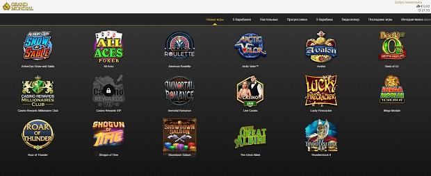 Grand Mondial Casino-online version