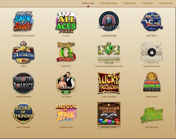 Villento Casino-online-version-games-after-register