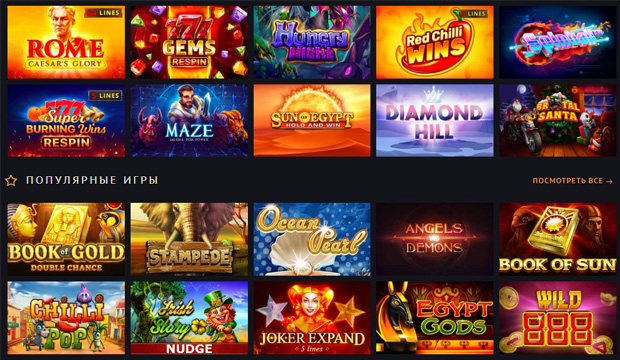 New casino reviews